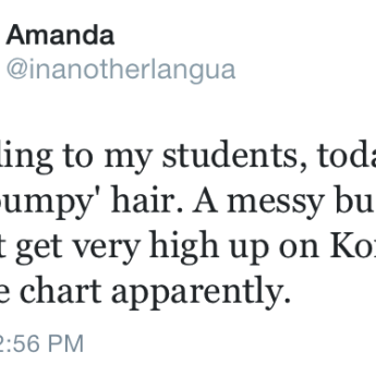 Korea: Where Random Situations Rule (on Twitter)